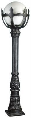 Ausgefallene Ständerleuchte mit großer Glaskugel Nr.1207