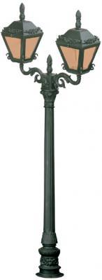 Street Lantern 'Classic' Nr.1600