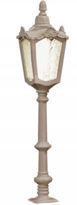 Pedestal Lantern Nr.2043