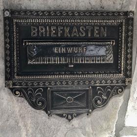 Exhibit Mailbox Plate DS1520